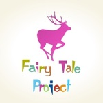 fairytaleprojectさん