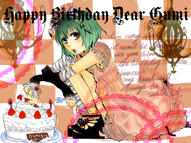 Happy Birthday Dear GUMI (other ver)
