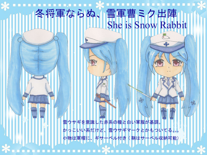 ★She is Snow Rabbit