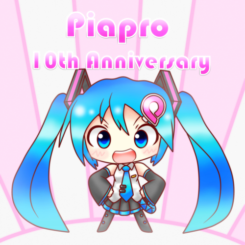 Piapro 10th Anniversary