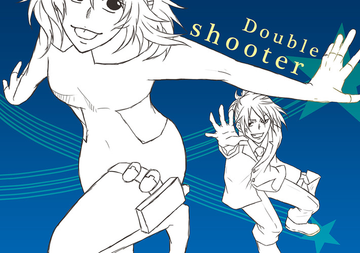 Duoble shooter チームへ