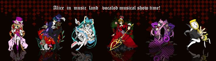 Alice in music land