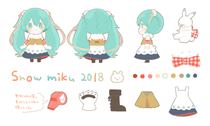 snow miku 2018 □ white bear