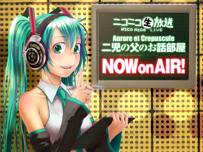 NOW on AIR!