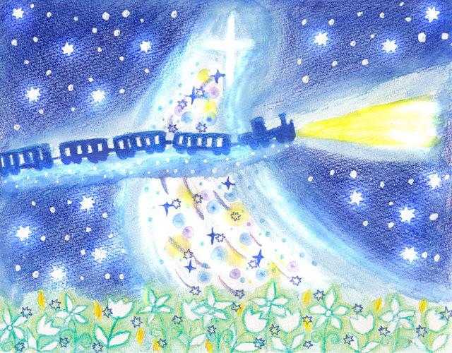 Piaproピアプロイラスト銀河鉄道の夜