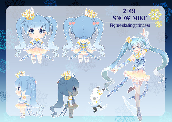 2019 SNOW MIKU--Fancy skating Princess