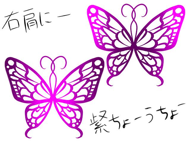 Piaproピアプロイラスト素材右肩の蝶紫蝶々