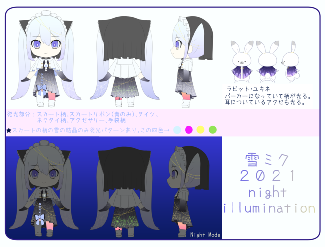 SNOW MIKU 2021 -Night Illumination-