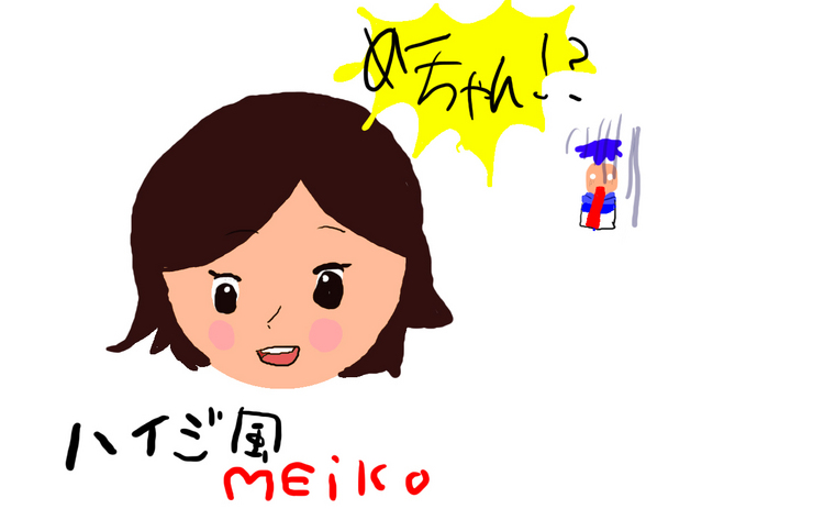 Piaproピアプロイラストハイジ風meiko