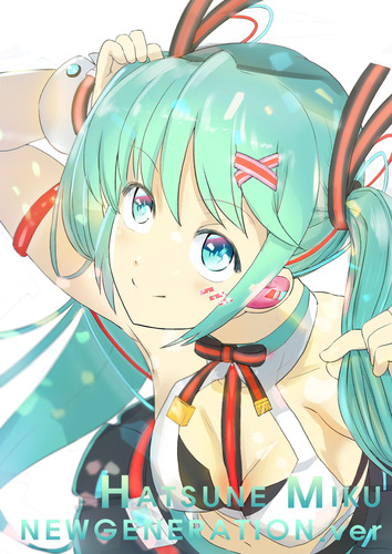 MIKU NEW GENERATION .Ver